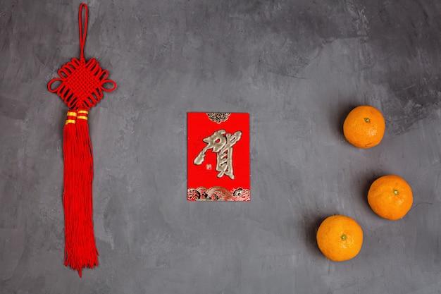Chinese new year decoration Premium Photo