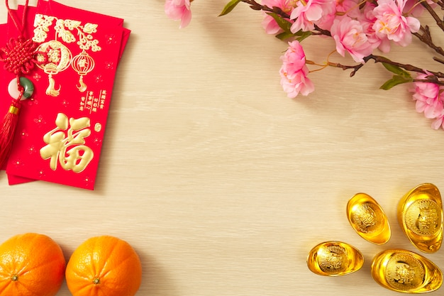 Chinese new year festival.celebration chinese new year or lunar Premium Photo