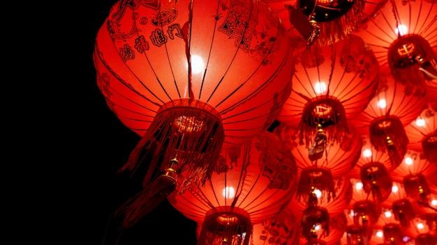 Chinese new year lantern Premium Photo