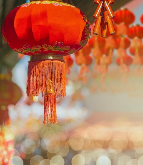 Chinese new year lanterns in china town area. Premium Photo