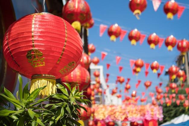 Chinese new year lanterns in china town. Premium Photo