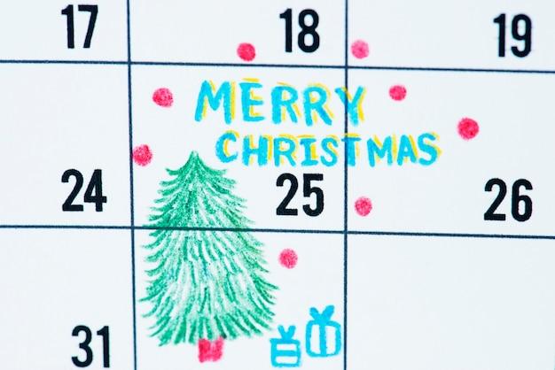Christmas holiday calendar reminder Free Photo