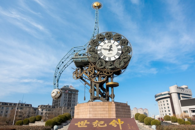 Cityscape of century clock  in tianjin Premium Photo