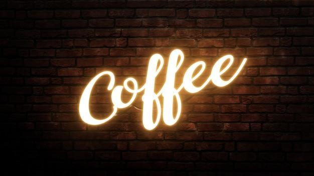 レンガ壁の背景にネオンスタイルのコーヒーネオンサインエンブレム Premium写真