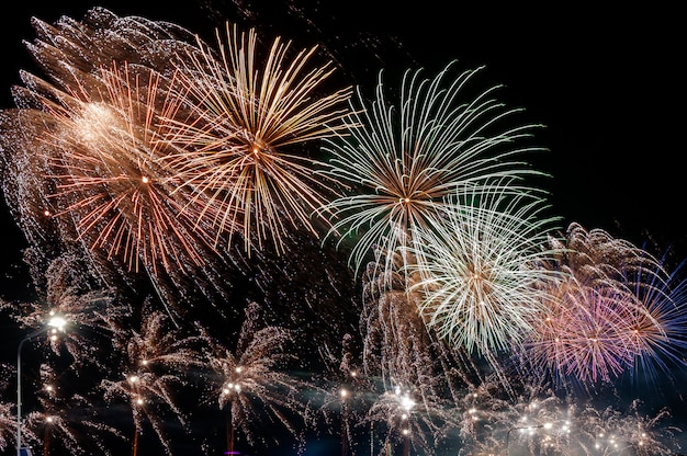 Colorful fireworks Premium Photo