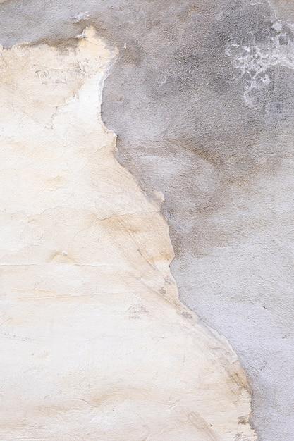 凹凸のあるコンクリートの壁 無料写真
