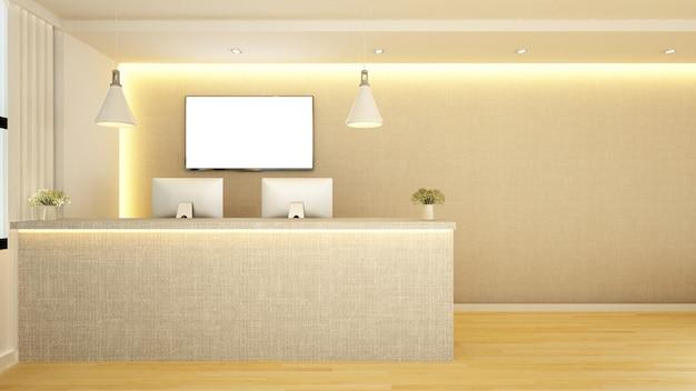 Counter reception design - 3d rendering Premium Photo