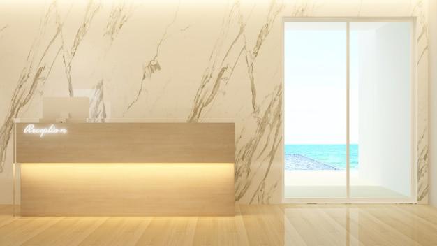 호텔의 카운터 리셉션 디자인 및 수영장 바다 전망 프리미엄 사진
