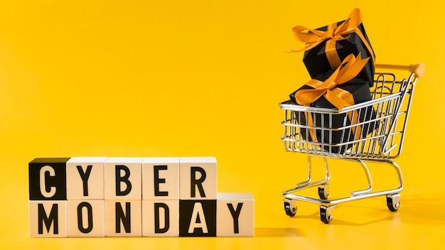 사이버 월요일 소매 판매 무료 사진