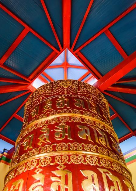 Detail buddhist temple dag shang kagyu in panillo huesca aragon spain Premium Photo