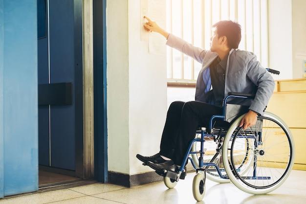 Disable people using the elevator. Premium Photo