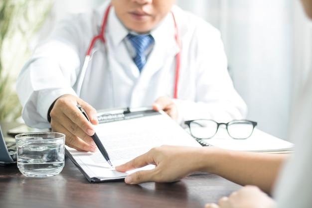 Врачи совместно разрабатывают эффективную программу лечения