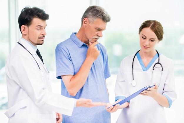 Лечение проходит при участиии слаженной команды узкопрофильных специалистов