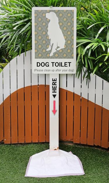 Dog toilet sign, poop zone sign Premium Photo