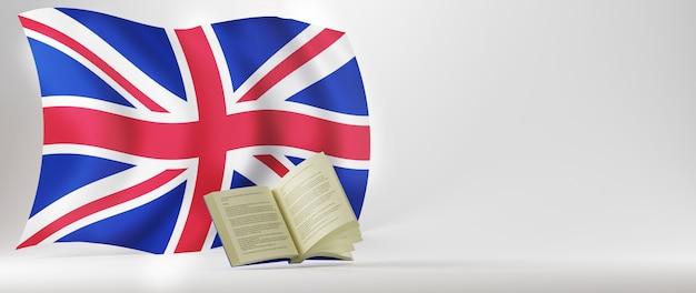 教育の概念。本と白い背景の上のイングランドの旗の3d。 Premium写真