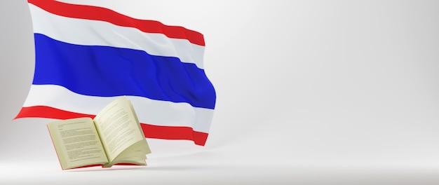 教育の概念。本と白い背景の上のタイの旗の3d。 Premium写真