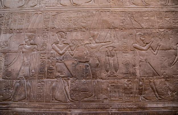 Egypt mural Premium Photo