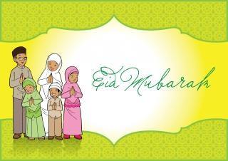 Eid mubarak greeting card photo free download eid mubarak greeting card free photo m4hsunfo