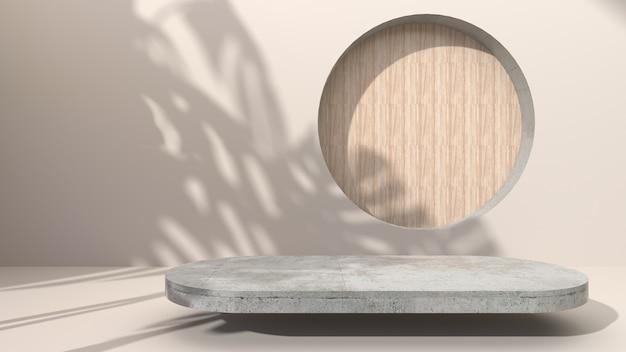 타원형 형상 콘크리트 크림 색 추상적 인 배경에 드릴 구멍 나무 라운드 퍼 팅. 화장품 선물용. 3d 렌더링 프리미엄 사진