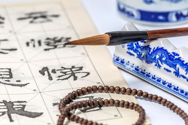 Etnografia calligrafia scrittura testo giapponese est Foto Gratuite
