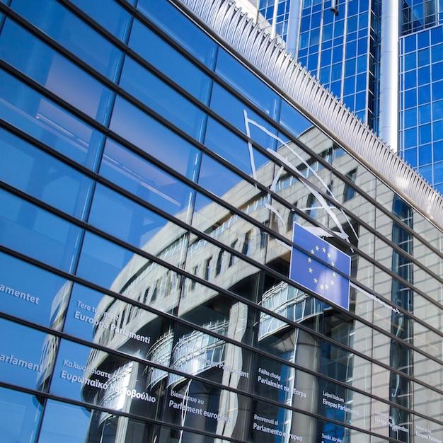 Европейский парламент в брюсселе Premium Фотографии