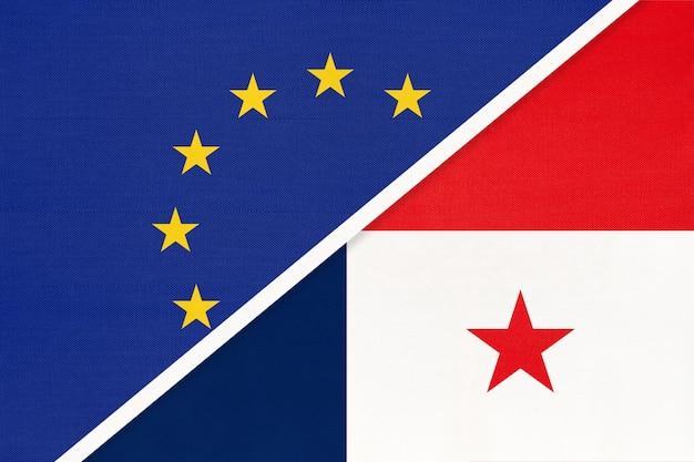 繊維からの欧州連合またはeuおよびパナマの国旗。 Premium写真