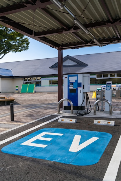 Станция ev Premium Фотографии