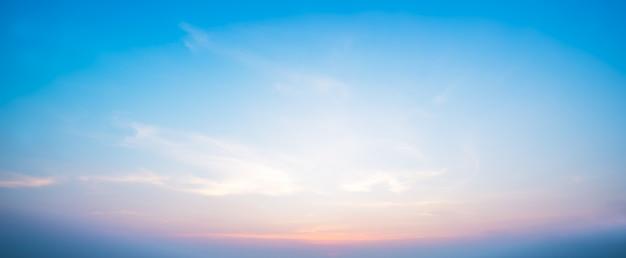 환상의 하늘 프리미엄 사진