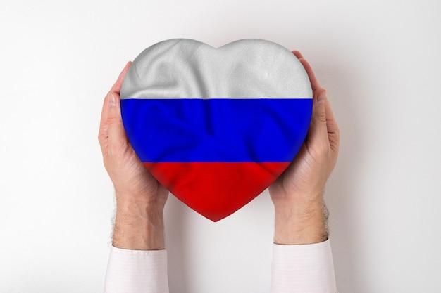 Russia Flag Free Vectors Stock Photos Psd