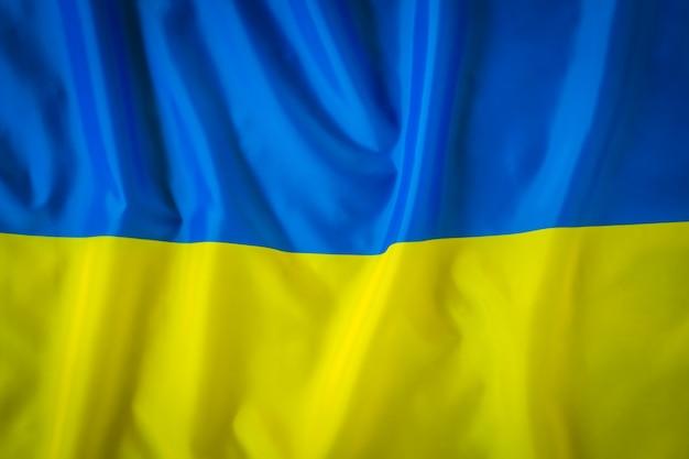 Флаги украины. Бесплатные Фотографии