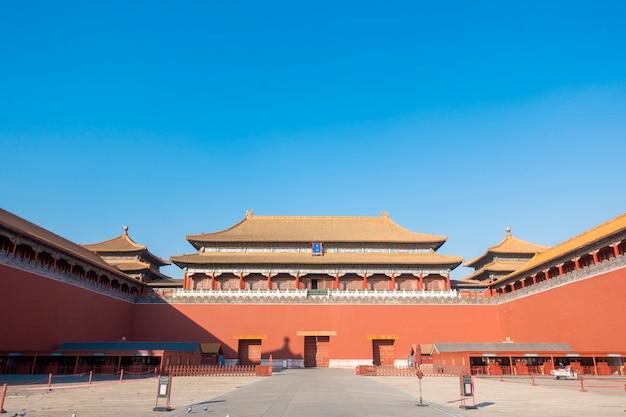 Forbidden city  in beijing Premium Photo