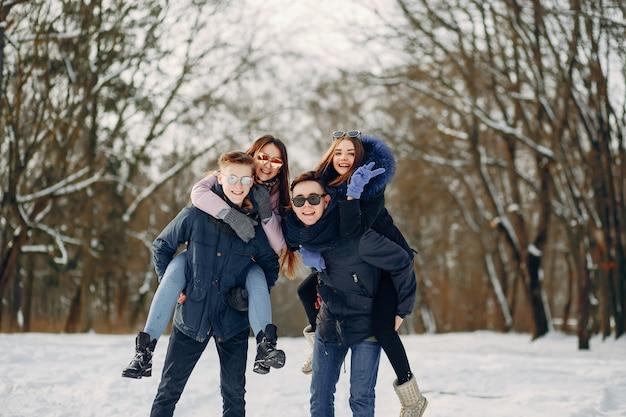 Four tourists Free Photo