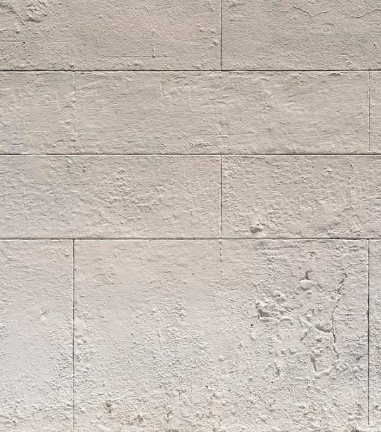 正面図白色セメントコピースペース壁 無料写真