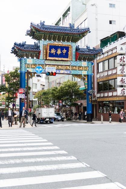 Gate of  chinatown yokohama Premium Photo