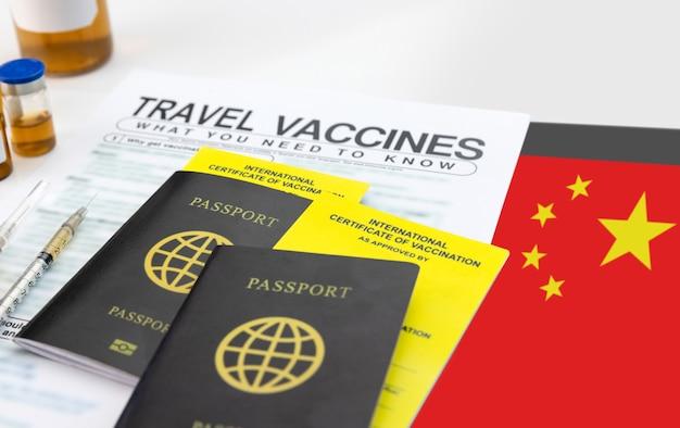여행하기 전에 국제 예방 접종 증명서를 받으십시오. 프리미엄 사진