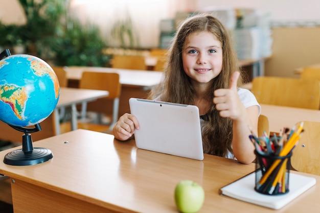 Типова освітня програма для 5-9 класів: школа самостійно розробляє навчальний план