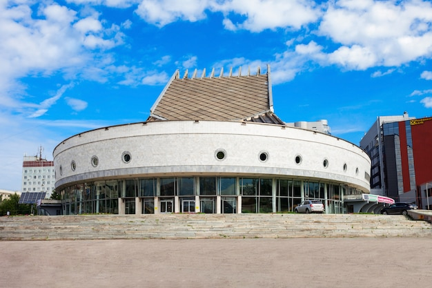 Globus novosibirsk academic theatre Premium Photo