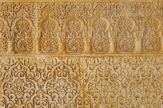 Golden arabian wall Free Photo