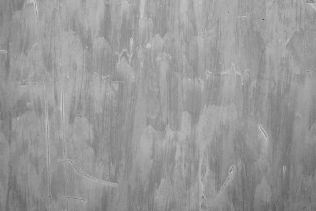 Серый гранж поверхность Premium Фотографии