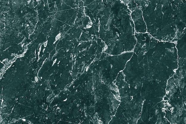Текстурированный дизайн из серого мрамора Бесплатные Фотографии