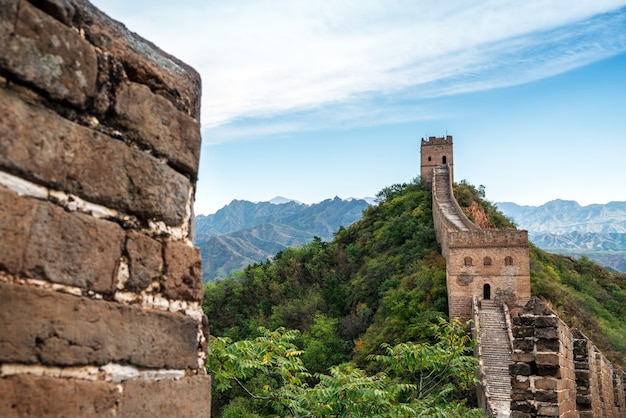 The great wall of china. Premium Photo