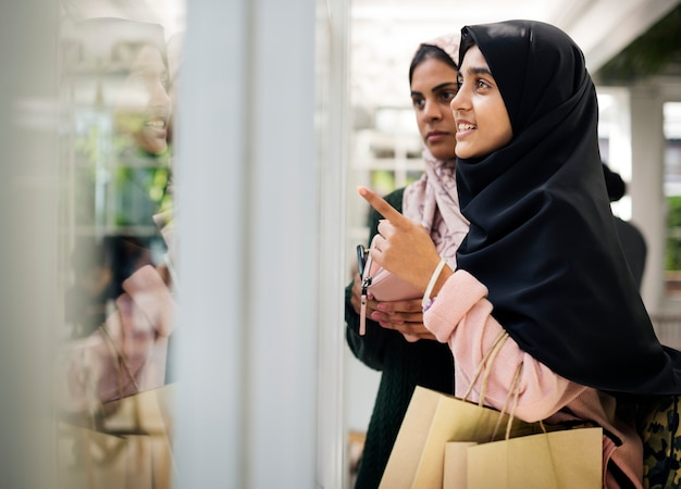 A group of young muslim women Premium Photo