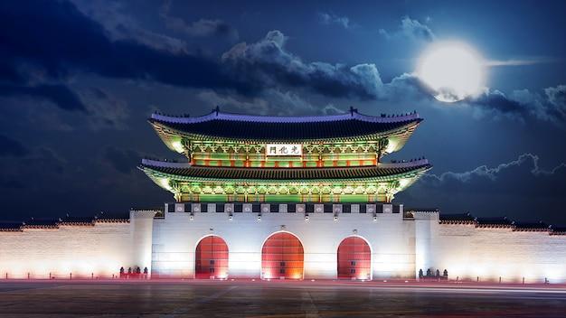경복궁과 보름달 밤 서울, 한국 무료 사진