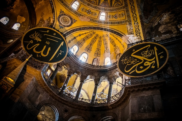 Hagia sophia, istanbul Premium Photo