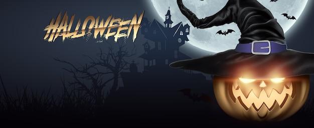 Баннер хэллоуина. изображение тыквы в шляпе ведьмы Premium Фотографии