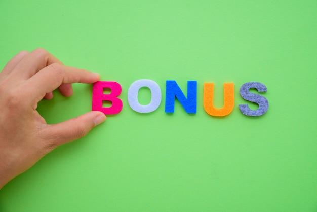 Бонусы, которые не требуют никаких вложений