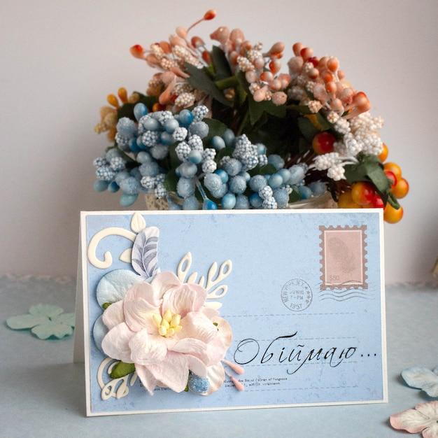Handmade small greeting card Premium Photo