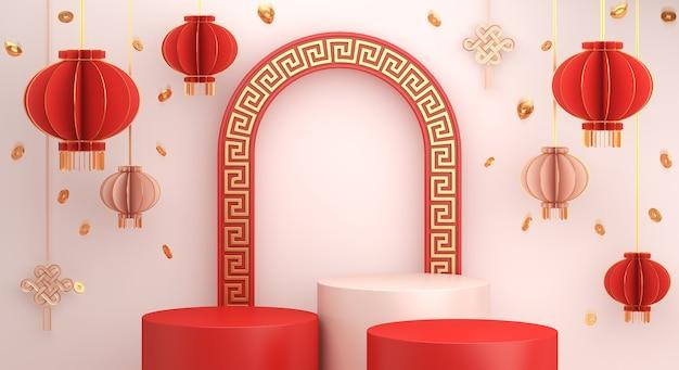 Happy chinese new year podium display with lantern Premium Photo