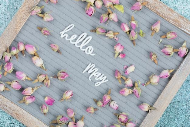 花が咲き乱れるハッピーメイポスター。 無料写真