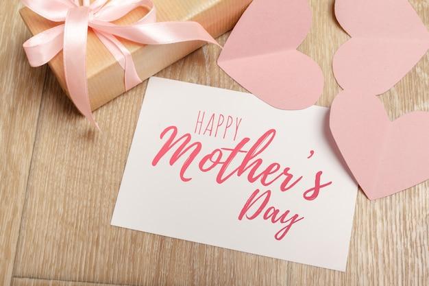 Поздравительная открытка с днем матери Premium Фотографии